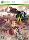 DoDonPachi Dai-Oujou: Black Label Extra | Gamewise