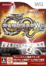 Mahjong Kakutou Club Wii: Wi-Fi Taiou for Wii Walkthrough, FAQs and Guide on Gamewise.co