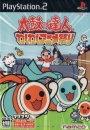 Gamewise Taiko no Tatsujin: Waku Waku Anime Matsuri Wiki Guide, Walkthrough and Cheats