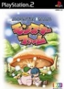 Monster Rancher 3 [Gamewise]