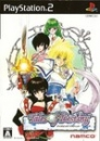 Tales of Destiny for PS2 Walkthrough, FAQs and Guide on Gamewise.co