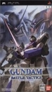 Gundam Battle Tactics Wiki on Gamewise.co