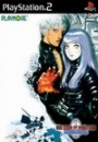The King of Fighters 2000 Wiki - Gamewise