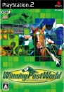 Winning Post World on PS2 - Gamewise