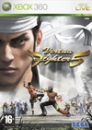Virtua Fighter 5 Online Wiki - Gamewise