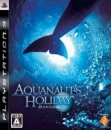 Aquanaut's Holiday: Kakusareta Kiroku Wiki on Gamewise.co