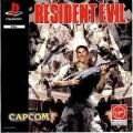 Resident Evil on PS - Gamewise