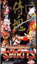 Samurai Shodown Wiki on Gamewise.co