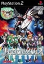 Kikou Heidan J-Phoenix 2 on PS2 - Gamewise