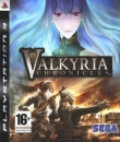 Valkyria Chronicles Wiki on Gamewise.co
