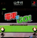 Densha De Go! on PS - Gamewise