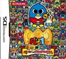 Pen 1 Grand Prix: Penguin no Mondai Special for DS Walkthrough, FAQs and Guide on Gamewise.co