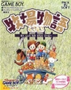 Harvest Moon GB | Gamewise