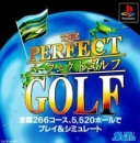 The Perfect Golf Wiki - Gamewise