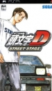 Initial D: Street Stage on PSP - Gamewise