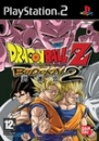 Dragon Ball Z: Budokai 2 [Gamewise]