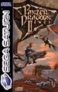 Gamewise Panzer Dragoon II Zwei Wiki Guide, Walkthrough and Cheats