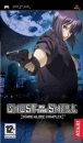 Ghost in the Shell: Stand Alone Complex for PSP Walkthrough, FAQs and Guide on Gamewise.co