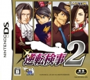 Ace Attorney Investigations 2