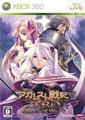 Gamewise Record of Agarest War Zero Wiki Guide, Walkthrough and Cheats