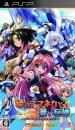 Akatsuki no Amaneka to Aoi Kyojin [Gamewise]