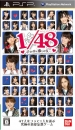 AKB1/48: Idol to Koishitara... Wiki on Gamewise.co