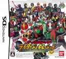 All Kamen Rider: Rider Generation for DS Walkthrough, FAQs and Guide on Gamewise.co