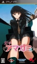 Amagami on PSP - Gamewise