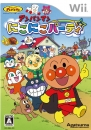 Anpanman Niko Niko Party | Gamewise