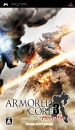 Armored Core 3 Portable for PSP Walkthrough, FAQs and Guide on Gamewise.co