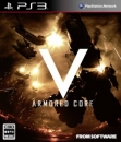 Armored Core V for PS3 Walkthrough, FAQs and Guide on Gamewise.co