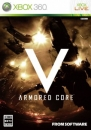 Armored Core V Wiki - Gamewise