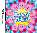 Kirby: Mass Attack Wiki - Gamewise
