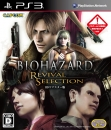 Biohazard: Revival Selection on PS3 - Gamewise