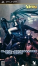 Black * Rock Shooter: The Game [Gamewise]