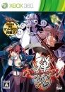 Bullet Soul: Tama Tamashii [Gamewise]