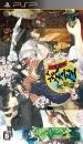 Bunmei Haruka: Aoiza Ibunroku Wiki on Gamewise.co