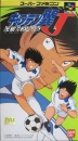 Gamewise Captain Tsubasa J: The Way to World Youth Wiki Guide, Walkthrough and Cheats