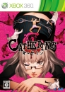 Catherine Walkthrough Guide - X360