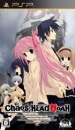 Chaos;Head Noah Wiki - Gamewise