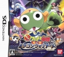 Chou Gekijoban Keroro Gunsou: Gekishin Dragon Warriors de Arimasu! for DS Walkthrough, FAQs and Guide on Gamewise.co
