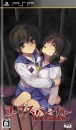 Corpse Party: Book of Shadows [Gamewise]