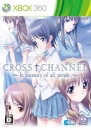 Cross Channel: In Memory of All People Wiki - Gamewise