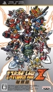 Gamewise Dai-2-Ji Super Robot Taisen Z: Hakai-hen Wiki Guide, Walkthrough and Cheats
