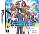 Dengeki Gakuen RPG: Cross of Venus Special on DS - Gamewise