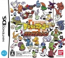Digimon Story: Lost Evolution on DS - Gamewise