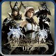 Dissidia Duodecim Prologus Final Fantasy'