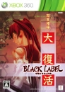 DoDonPachi Daifukkatsu: Black Label Wiki on Gamewise.co