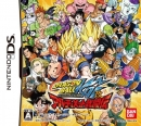 Dragon Ball Kai: Ultimate Butouden on DS - Gamewise