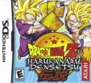 Dragon Ball Z: Harukanaru Densetsu (JP sales)